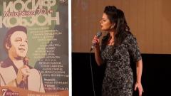 Наташа Королева, Зара и Сюткин выступили на концерте памяти Кобзона