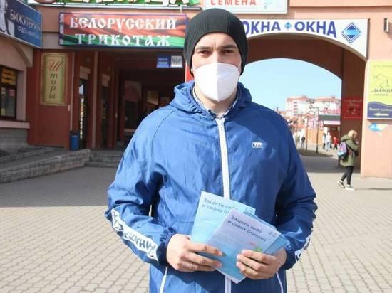 Пикеты с призывом сохранять свое здоровье прошли в Пскове
