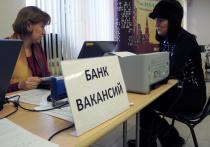 Для нескольких категорий потерявших работу россиян вводятся новых порядок начисления пособий по безработице