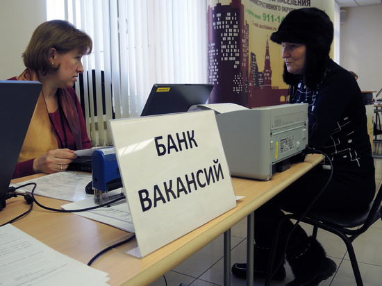 Сокращенные работники и декретницы смогут получить 12 130 рублей