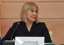 Министр соцразвития Подмосковья объяснила правила получения повышенных пособий на детей
