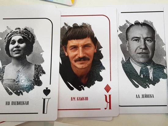 Колода карт с портретами деятелей культуры вызвала негодование блюстителей нравственности