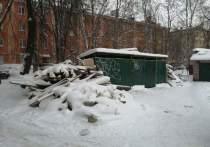 Администрация Петрозаводского городского округа ликвидировала стихийную свалку