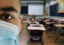 Министры образования Германии: школы будут работать, экзамены состоятся