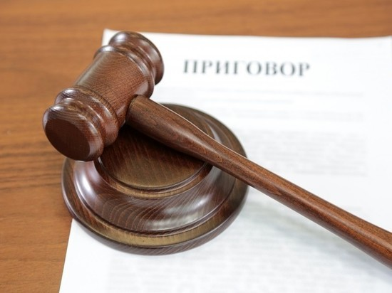 В Калмыкии вынесен приговор по делу о сбыте наркотических веществ