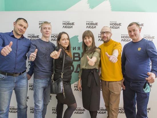 Партия «Новые люди» поможет забайкальским активистам воплотить идеи в жизнь