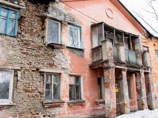 В Барнауле ввели режим ЧС вокруг второго аварийного дома