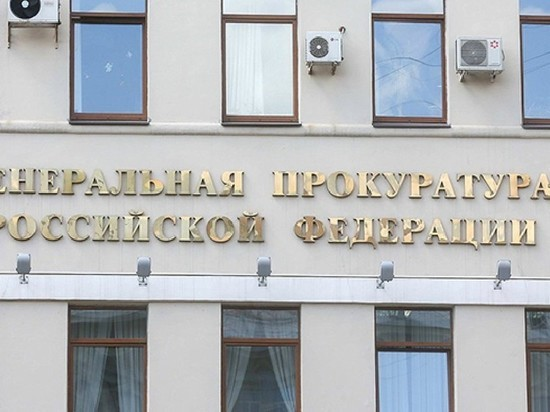 """""""Серые"""" накопления чиновников предлагают направлять в доход государства"""