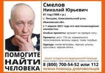 В Ивановской области пропал хромой пенсионер