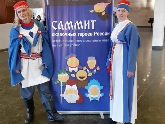 Морозец Паккайне побывал на Саммите сказочных героев в Суздале