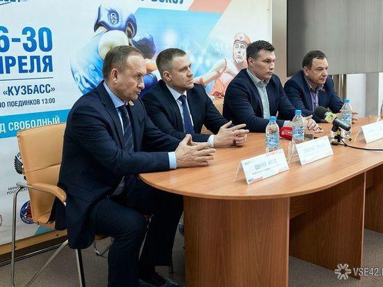 Власти и спортсмены Кузбасса обсудили предстоящий Чемпионат России по тайскому боксу в Кемерове