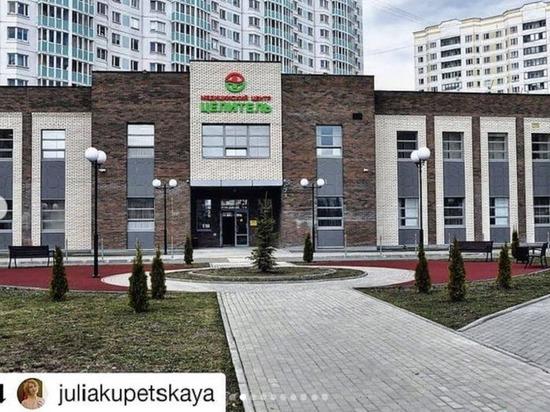 Новый медицинский центр открылся в Серпухове
