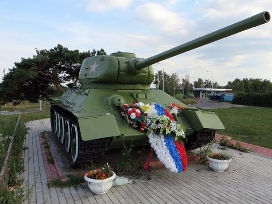 Вопросы исторической памяти обсудили в Серпухове