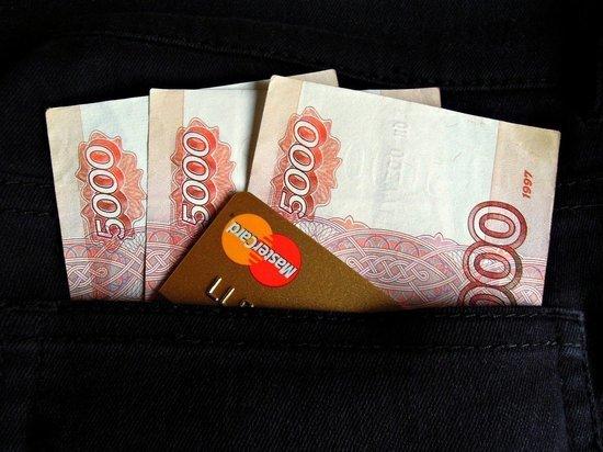 Более 90% россиян недовольны своей зарплатой