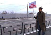 Омская спортшкола спешно отменила приглашение депутата на торжественное открытие турнира
