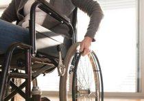 Серпуховичи могут оформить инвалидность заочно