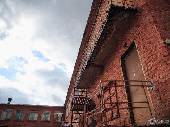 Здания трех школ в Кузбассе признаны сомнительными с точки зрения безопасности