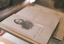 В отделе Государственного музея истории российской литературы имени Даля «Дом-музей...
