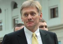 Дмитрий Песков в разговоре с журналистами признал, что в России нет ажиотажного спроса на вакцинацию