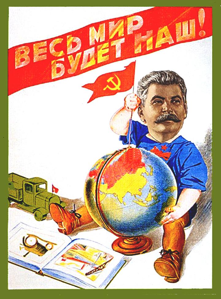 Соц-арт Ростислава Лебедева: вокруг властной вертикали