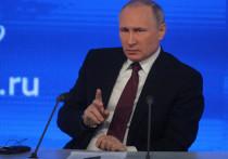 В преддверии очередного послания Федеральному собранию Президент Путин провел в четверг совещание с правительством о ходе реализаций своих прошлых посланий