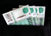 Международный валютный фонд опубликовал (МВФ) опубликовал прогноз роста глобальной экономики в следующую пятилетку