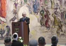 Нетаниягу: Память о наших родных погибших в Холокосте, навсегда останется в наших сердцах