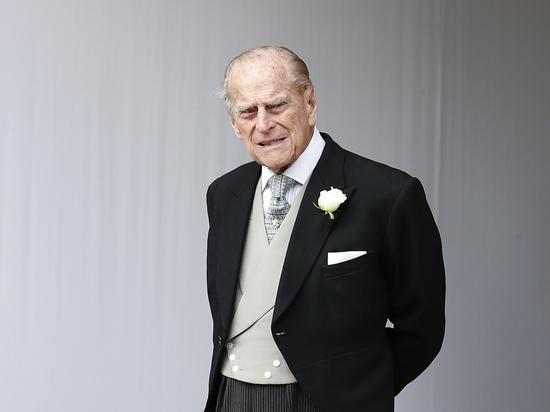 Изменит ли смерть герцога Эдинбургского очередь в линии престолонаследия в Британии