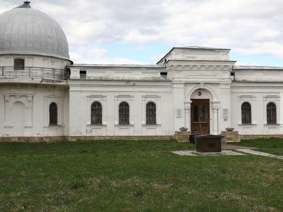 К 120-летию казанской Обсерватории откроют выставочный зал и гостиницу