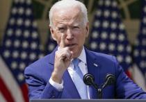 Американский лидер Джо Байден представил публике пакет законов о контроле за оборотом оружия