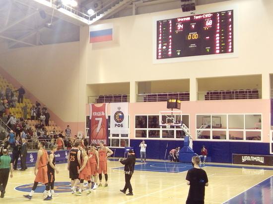 «Уралмаш» начал полуфинальную серию с разгрома соперника