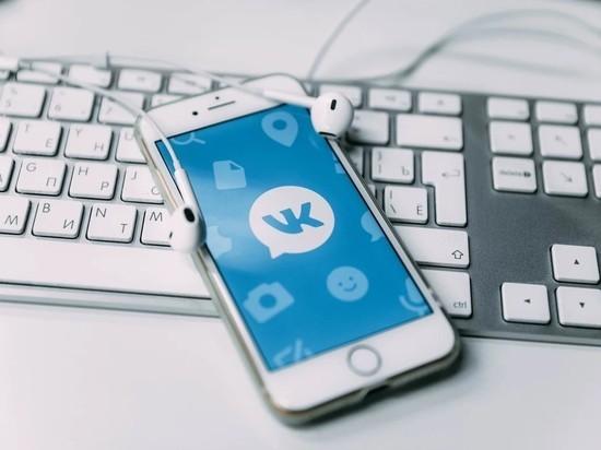 """""""ВКонтакте"""" пригрозили штрафами за YouTube-ролики про митинги"""