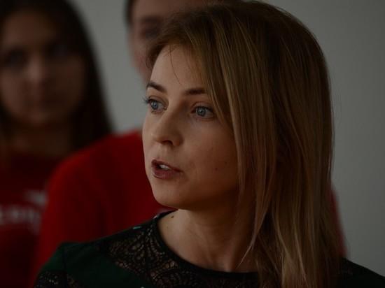 В обновленный список санкций Украины вошли 27 человек