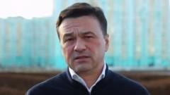 Андрей Воробьев обратился к жителям Подмосковья с приглашением на прививку