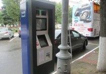 Парковки станут платными еще на нескольких улицах Калуги