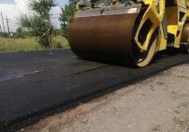 Республиканский бюджет выделил Черногорску 17 миллионов на ремонт дорог