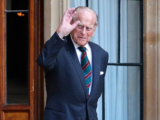 Разговоры с герцогом Эдинбургским