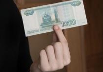 Пятеро туляков  за сутки отдали телефонным мошенникам более 800 тысяч рублей