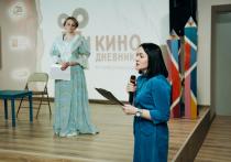 В Курске «Кинодневники» рассказали о Пугачёве, на очереди – события Чернобыльской АЭС