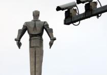 Роскомнадзор потребовал от Facebook разблокировать трансляцию о Гагарине