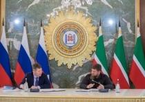 Чечня получит деньги на курорт «Ведучи» и ООЗ «Грозный»