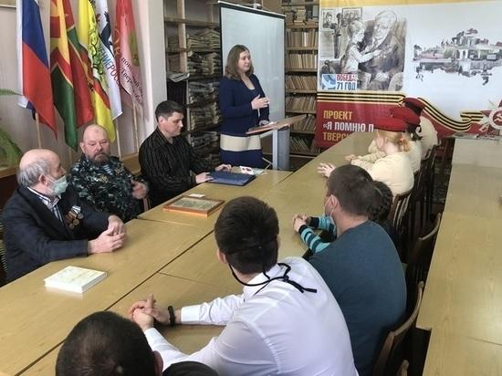 В Тверской области открыли Вахту Памяти