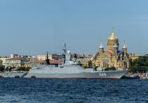 Россия направила отряд кораблей в Атлантику