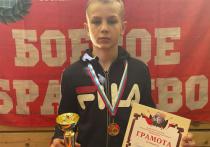 Тульский шестиклассник победил в соревнованиях по вольной борьбе