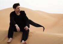Forbes исключил Дурова из рейтинга арабских миллиардеров