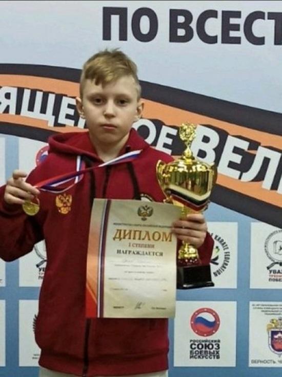 Юный ивановский каратист победил на Первенстве России и попал в сборную страны