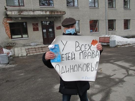 Флешмоб в защиту детского сада прошел в Суоярви