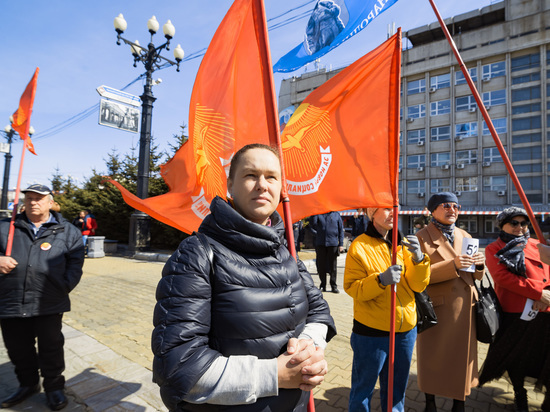 На Комсомольской площади в Хабаровске прошел очередной согласованный митинг