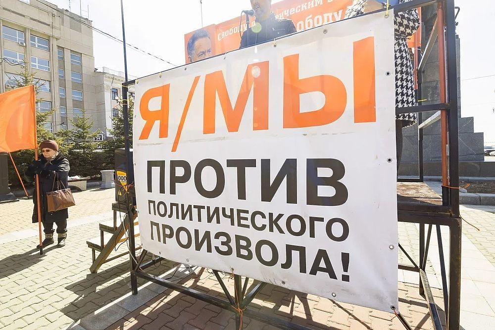 Хабаровчане назвали «дадинскую» статью политическим произволом