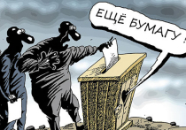 Что принесла Бурятии отмена прямых выборов муниципальных глав